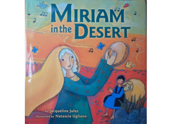 miriam-book-cover1